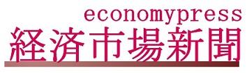 経済市場新聞economypress
